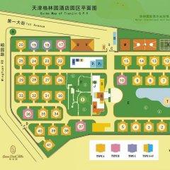 GreenPark Hotel Tianjin Тяньцзинь интерьер отеля