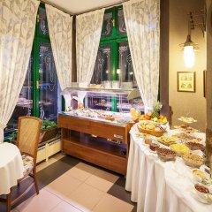Villa Voyta Hotel & Restaurant Прага помещение для мероприятий