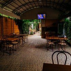 Мини-Отель Kunesh гостиничный бар
