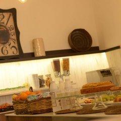 Отель Trulli Holiday Albergo Diffuso Альберобелло питание фото 2