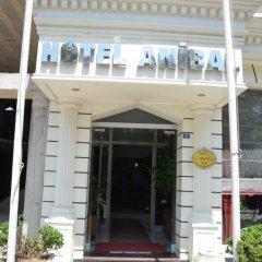 Anibal Hotel Турция, Гебзе - отзывы, цены и фото номеров - забронировать отель Anibal Hotel онлайн фото 12