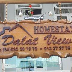 Отель Dalat View Homestay Далат фото 4