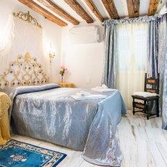 Апартаменты San Maurizio - WR Apartments комната для гостей фото 2