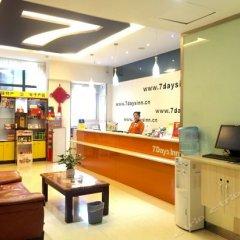 Отель 7 Days Inn Chongqing Fuling Nanmenshan Walk Street Branch спа