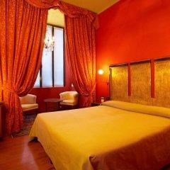 Отель Art Hotel Boston Италия, Турин - отзывы, цены и фото номеров - забронировать отель Art Hotel Boston онлайн комната для гостей