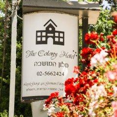 Little House In The Colony Израиль, Иерусалим - 2 отзыва об отеле, цены и фото номеров - забронировать отель Little House In The Colony онлайн городской автобус