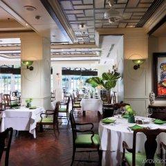 Отель Sofitel Legend Metropole Ханой питание фото 2