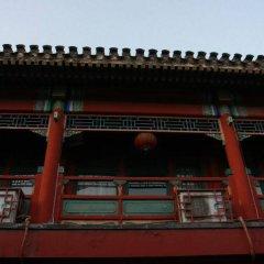 Отель Lu Song Yuan Hotel Китай, Пекин - отзывы, цены и фото номеров - забронировать отель Lu Song Yuan Hotel онлайн балкон