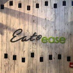 Отель Ease Tsuen Wan Китай, Гонконг - 1 отзыв об отеле, цены и фото номеров - забронировать отель Ease Tsuen Wan онлайн сауна