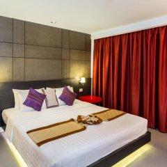 Отель Park Residence Bangkok Бангкок комната для гостей