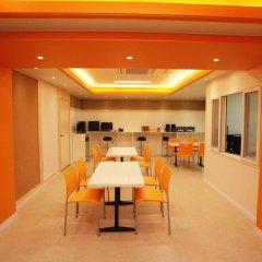 Отель Namsan Guest House 2 питание фото 2