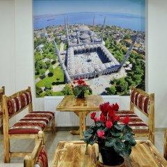 Seyri Istanbul Hotel фото 8