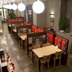 Отель Irene Южная Корея, Сеул - отзывы, цены и фото номеров - забронировать отель Irene онлайн питание