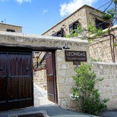 Отель Leonidas Village Houses фото 3