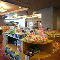 Hotel Nagasaki Нагасаки детские мероприятия