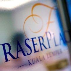 Отель Fraser Place Kuala Lumpur Малайзия, Куала-Лумпур - 2 отзыва об отеле, цены и фото номеров - забронировать отель Fraser Place Kuala Lumpur онлайн сауна