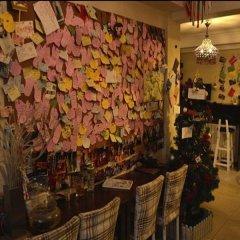 Tianjin Jinhai Post International Youth Hostel гостиничный бар