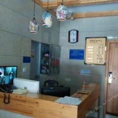 Lushan Guling Minyuan Hotel интерьер отеля фото 2