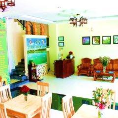 Отель Dalat Flower Далат питание фото 2