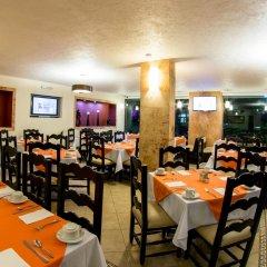Отель Estancia Мексика, Гвадалахара - отзывы, цены и фото номеров - забронировать отель Estancia онлайн питание фото 3