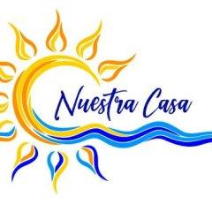 """Отель """"Nuestra Casa"""" Guesthouse Треже-Бич фото 12"""