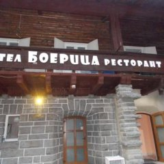 Boeritza Hotel Complex парковка