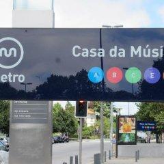 Oporto Music Hostel спортивное сооружение