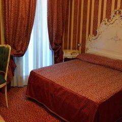 Hotel Belle Arti комната для гостей