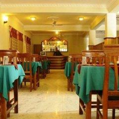 Отель Third Pole Непал, Покхара - отзывы, цены и фото номеров - забронировать отель Third Pole онлайн питание фото 2