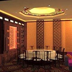 Kairongdu International Hotel развлечения