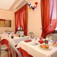 Отель Ambasciata Италия, Местре - отзывы, цены и фото номеров - забронировать отель Ambasciata онлайн в номере