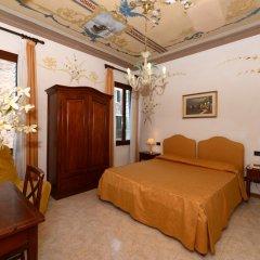 Отель Iris Venice Италия, Венеция - 3 отзыва об отеле, цены и фото номеров - забронировать отель Iris Venice онлайн комната для гостей фото 6