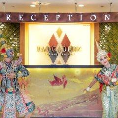 Отель Dang Derm Бангкок фото 17