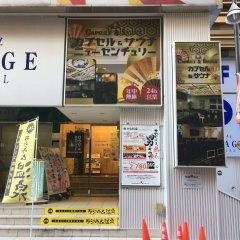 Отель Capsule and Sauna New Century Япония, Токио - отзывы, цены и фото номеров - забронировать отель Capsule and Sauna New Century онлайн питание