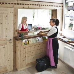 Отель Gasthof zum Wilden Kaiser спа