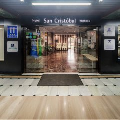 Hotel San Cristóbal развлечения