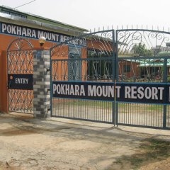 Отель Pokhara Mount Resort Непал, Покхара - отзывы, цены и фото номеров - забронировать отель Pokhara Mount Resort онлайн