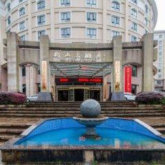 Hengshan Hotel фото 4
