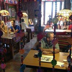 Beijing Hyde Courtyard Hotel развлечения