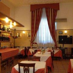 Hotel Sicilia гостиничный бар