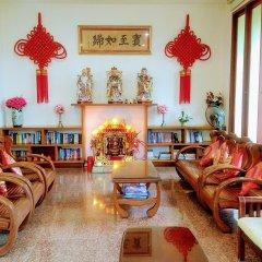 Mei Zhou Phuket Hotel развлечения