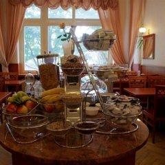 City Hotel am Kurfürstendamm питание фото 3