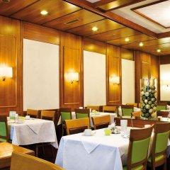 Hotel Metropol Мюнхен помещение для мероприятий фото 2