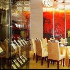 Victoria Regal Hotel Zhejiang гостиничный бар