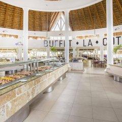 Отель Be Live Experience Hamaca Garden - All Inclusive Бока Чика питание