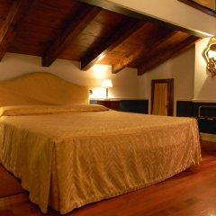 Отель Pantalon Hotel Италия, Венеция - 11 отзывов об отеле, цены и фото номеров - забронировать отель Pantalon Hotel онлайн комната для гостей фото 4