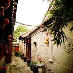 Отель Liuhe Courtyard Hotel Китай, Пекин - отзывы, цены и фото номеров - забронировать отель Liuhe Courtyard Hotel онлайн фото 13
