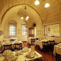 Отель Gul Konakları - Sinasos - Special Category питание