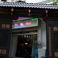 Son Lam Hotel гостиничный бар