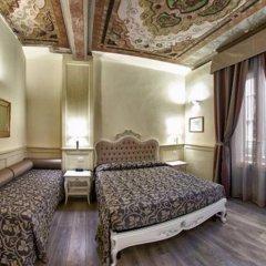 Отель Pedrini Италия, Болонья - 2 отзыва об отеле, цены и фото номеров - забронировать отель Pedrini онлайн комната для гостей